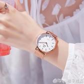 手錶女士學生韓版簡約時尚潮流防水休閒大氣石英女表抖音網紅同款    (橙子精品)