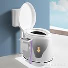 老人可行動馬桶坐便器家用便攜式痰盂家用成人尿桶孕婦尿盆大便椅 科炫數位