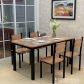 餐桌椅組餐桌椅組合小戶型簡約現代長方形快餐飯店家用吃飯桌簡易4人6桌椅LX
