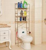 衛生間置物架落地式廁所洗漱台浴室馬桶不銹鋼收納架整理置物架子