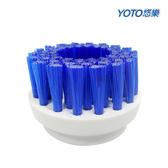 【YOTO悠樂】攜帶式一機多用防水清潔機 專屬配件-硬毛刷 /打蠟機/去角質按摩機(ZY1392)