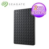 【Seagate 希捷】新黑鑽 2.5吋2TB 外接碟 U3