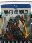 影音專賣店-Q00-1281-正版BD【變形金剛3 有外紙盒】-藍光電影