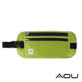 AOU 高品質RFID防搶包 防盜 護照包 隱形貼身腰包(綠)66-045