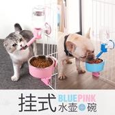 寵物飲水機狗狗喝水器