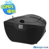 Dennys 手提MP3/CD/AM/FM音響 (MCD-105)