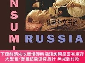 二手書博民逛書店【罕見】Consuming Russia: Popular Culture, Sex, and Society s