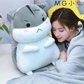 毛絨娃娃 可愛倉鼠毛絨玩具抱枕公仔睡覺玩偶