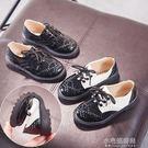 男童皮鞋小學生春秋新款英倫兒童休閒鞋黑色中大童單鞋演出鞋『小宅妮時尚』