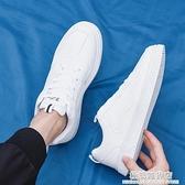 小白鞋新款春季潮流男鞋韓版百搭休閒白鞋夏季帆布小白板鞋運動潮鞋 雙十二全館免運