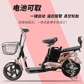 新國標電動自行車男女小型成人鋰電瓶車單車綠源新日小刀小鳥同款 童趣潮品