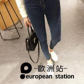牛仔長褲/剪邊水洗牛仔小腳褲「歐洲站」