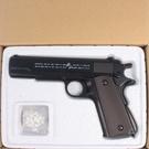 K8 空氣槍 加重型玩具槍(黑色)/一支入(促350) 手拉空氣BB槍 手拉式空氣BB槍-錸