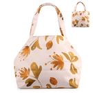 Sybilla 印度夏季花卉圖案小手袋賈...