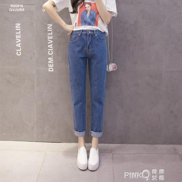 韓版復古學院風高腰chic寬鬆9分牛仔褲直筒女bf風學生百搭闊腿褲  【PINKQ】
