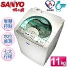 SANLUX台灣三洋 媽媽樂11kg DD直流變頻不鏽鋼超音波洗衣機 SW-11DU5
