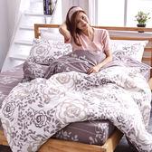[SN]#L-UAB014#細磨毛天絲絨5x6.2尺標準雙人舖棉兩用被床包四件組-台灣製/鋪棉(限單件超取)