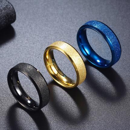 日韓磨砂潮男士戒指個性食指環中指小指尾戒男女學生飾品 耶誕交換禮物
