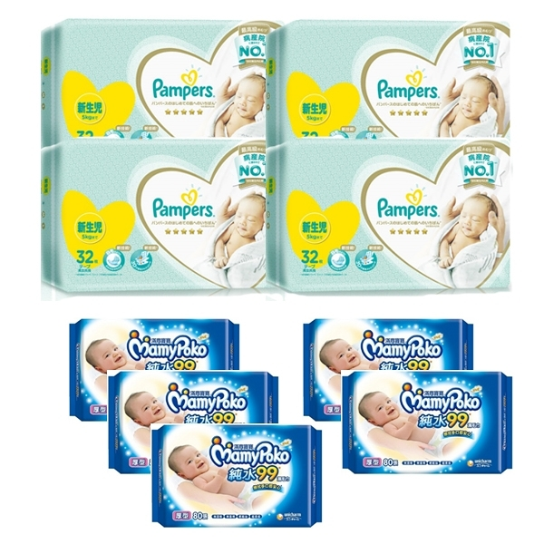 【組合價】幫寶適 Pampers 一級幫紙尿布 NB 32片x4包 + 滿意寶寶80抽(5包)
