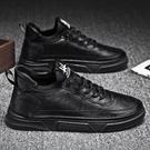 男皮鞋 春季男士純黑色上班工作休閒皮鞋廚房防油百搭板鞋【快速出貨八折鉅惠】