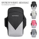 WN運動手腕臂包 手機臂帶腕帶兩用 跑步單車健身旅行防水收納包 手機6.5吋通用 男女適用 保護套