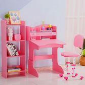 交換禮物-學習桌兒童書桌簡約家用課桌小學生寫字桌椅套裝書柜組合男孩女孩