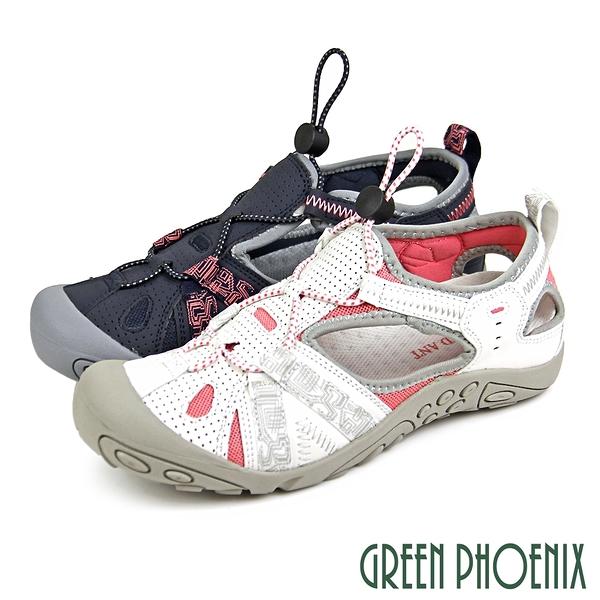 U25-21526 女款運動涼鞋 不規則圖形撞色網布束帶休閒護趾涼鞋/運動涼鞋/溯溪鞋【GREEN PHOENIX】
