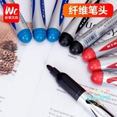 馬克筆 記號筆黑色油性筆可加墨記號筆粗頭大頭筆記號筆防水不易褪色粗筆