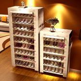 防塵鞋架特價簡易經濟型家用組裝家里人實木多功能大容量小鞋櫃  全館免運 YDL