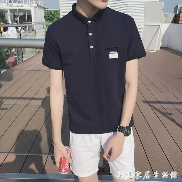 男生短袖男t恤polo衫港風韓版潮流夏季翻領純色半袖新款衣服 聖誕節免運