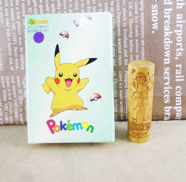 【震撼精品百貨】神奇寶貝_Pokemon~原木印章-小智