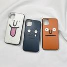 蘋果X手機殼xr硅膠套iphone11pro個性6/7搞怪8plus表情xs max