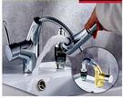 全銅面盆冷熱抽拉式水龍頭可拉伸縮衛浴室單孔台上盆洗手洗頭