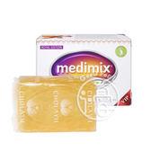 Medimix 阿育吠陀尊寵奇蹟美容皂(藏紅花限定版) 100g/顆【i -優】