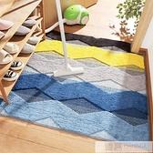 進門地墊家用入戶門大門口地毯門墊門廳玄關臥室腳墊防滑墊子定制 夏季新品 YTL