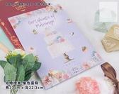 一定要幸福哦~~西式結婚證書(紫色蛋糕)、 結婚用品、婚俗用品