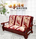 雙十二返場促銷客廳沙發坐墊四季防滑實木紅木沙發椅子坐墊靠墊一體加厚海綿坐墊