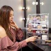 【Mr.Box】透明壓克力 掀蓋防塵化妝盒+雙層抽屜櫃
