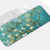 滑鼠墊 游戲超大滑鼠墊鎖邊中國風加厚可愛蘭亭序勵志筆電電腦辦公桌墊【八折搶購】