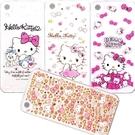 【Hello Kitty】HTC Desire 530 D530u 彩鑽透明保護軟套