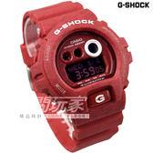 G-SHOCK GD-X6900HT-4 潮流立體針織紋 耐衝擊構造 學生錶運動錶 日期 紅 GD-X6900HT-4DR CASIO卡西歐