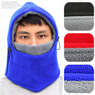 男女加厚雙層絨保暖頭套.防寒防風面罩全罩...
