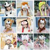 兒童卡通老虎動物帽子表演道具演出頭飾毛絨頭套成人動物表演頭飾  街頭布衣