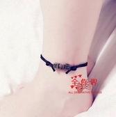 腳鍊男 手工製作時尚潮流腳鍊女士情侶學生民族飾品紅繩腳鐲森系男閨蜜潮 多款可選