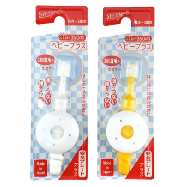 日本 蒲公英 STB 360度 嬰兒安全檔板牙刷Baby Plus(0-3歲適用)(顏色採隨機出貨)