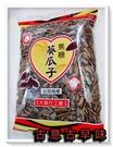 古意古早味 焦糖葵瓜子(大發/600公克) 懷舊零食 特製 超大顆葵瓜子 酥脆甜香 喝茶聊天 堅果