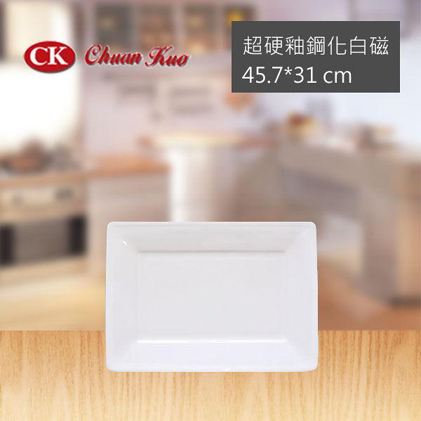【CK】Rectangular Plate 長方盤 (10入)