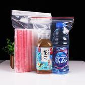 自封袋8號18*28透明加厚密封袋大號封口袋塑封袋食品袋包裝袋定做