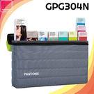 【PANTONE】美國原裝 便攜式指南工作室 GPG304N