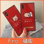 蘋果 iPhone XS MAX XR iPhoneX i8 Plus i7 Plus 豬事大吉 手機殼 軟邊 全包邊 保護殼 玻璃殼